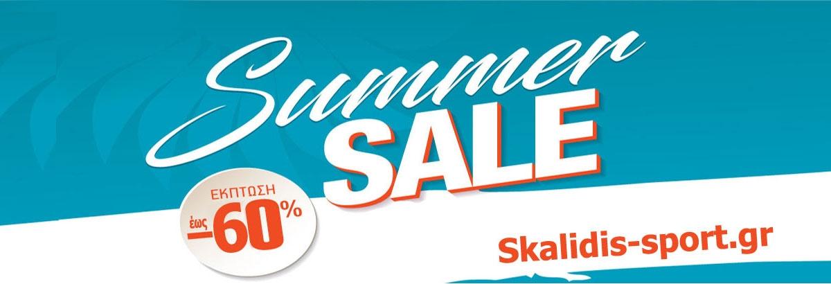 summer sales 17